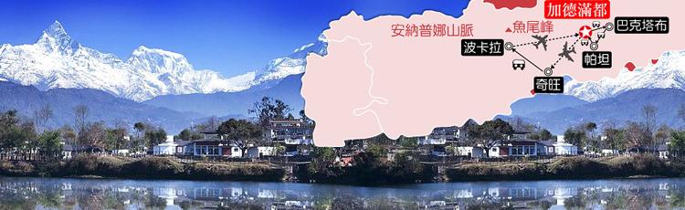 航班编号 出发时间 抵达时间 台湾桃园国际机场 加德满都机场 尼泊尔
