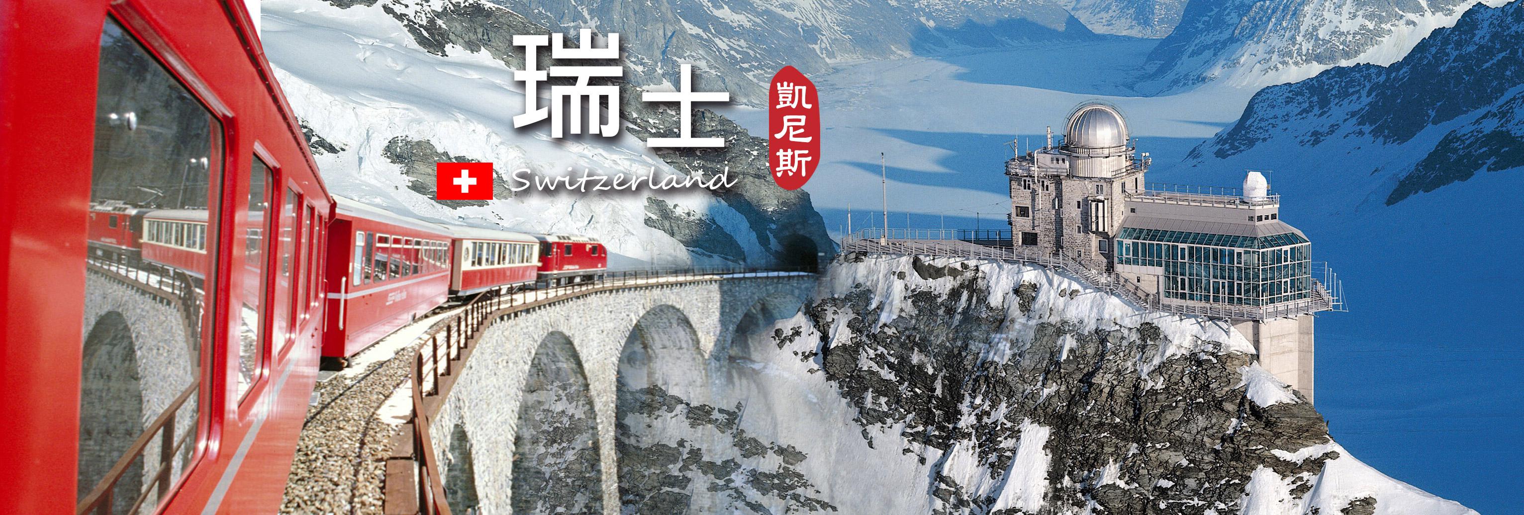 瑞士fm711电路图