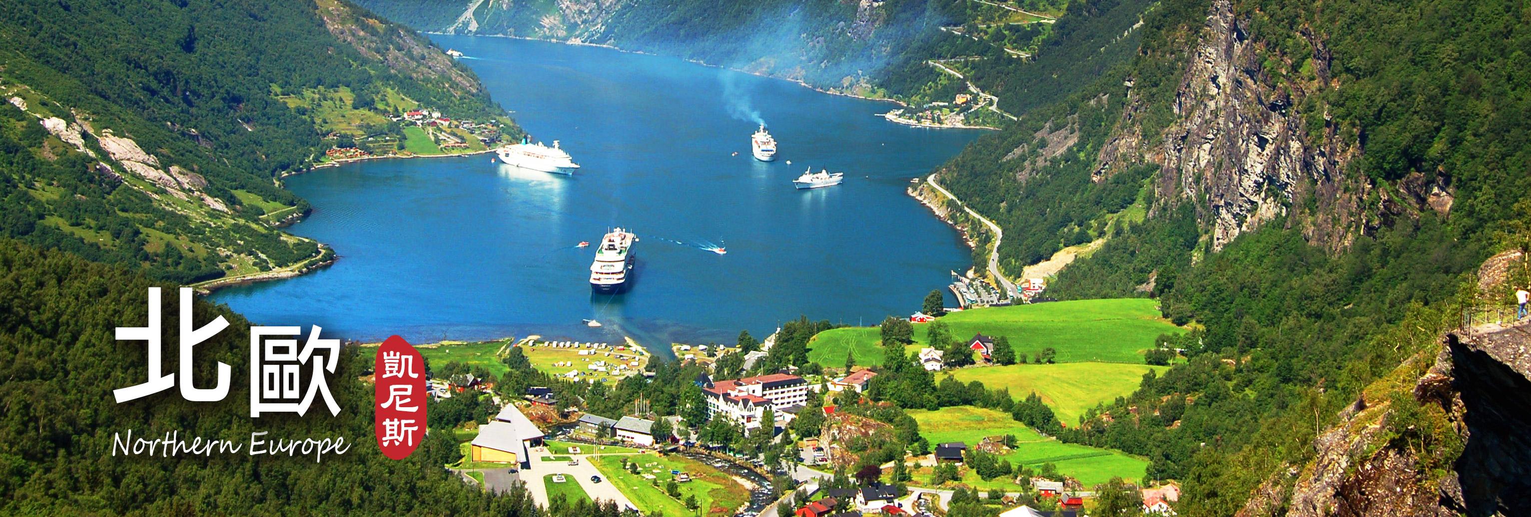 欧洲旅游,义大利旅游,法国旅游,瑞士旅游,奥地利图片