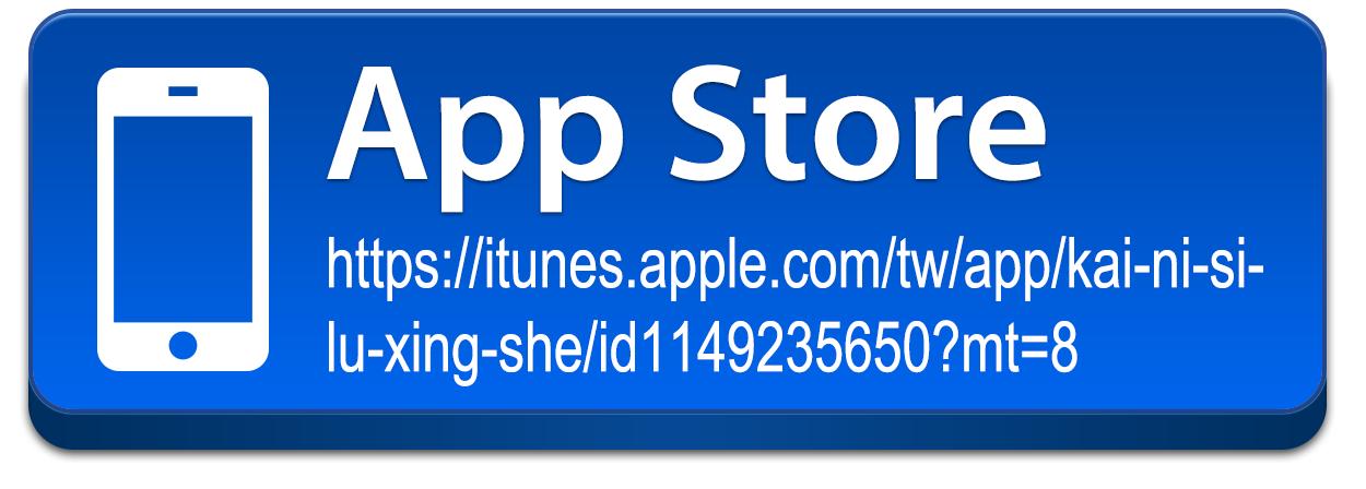 app store app下載