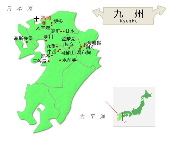 google maps ipad app with Kyushu on 3182 additionally Kyushu likewise Pokemon wallpapers hd 484333 further Liez Document Evenement Sur Google Agenda Pour Android moreover Details.