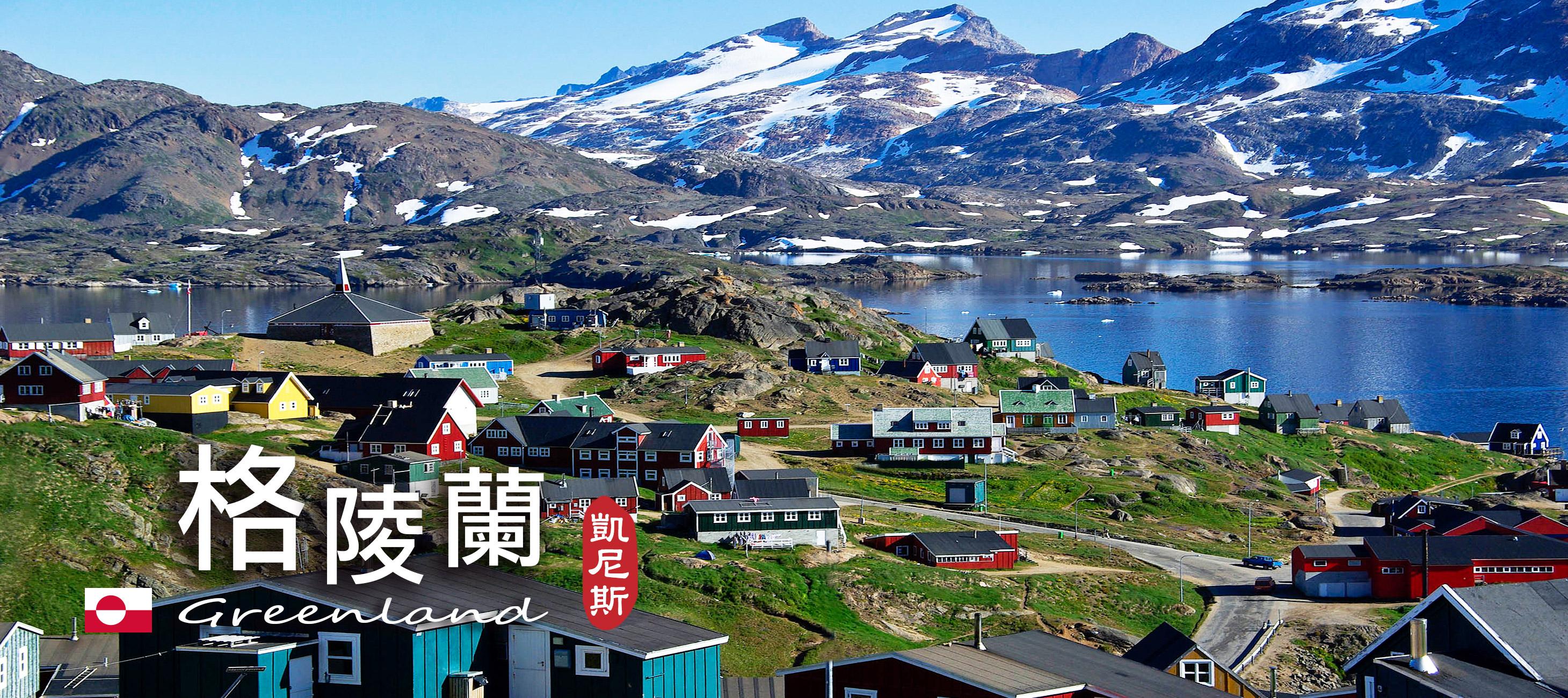 挪威地图 欧洲地图 europe maps 世界地图 美景旅游网
